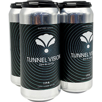 Bearded Iris Tunnel Vision DDH w/ Citra